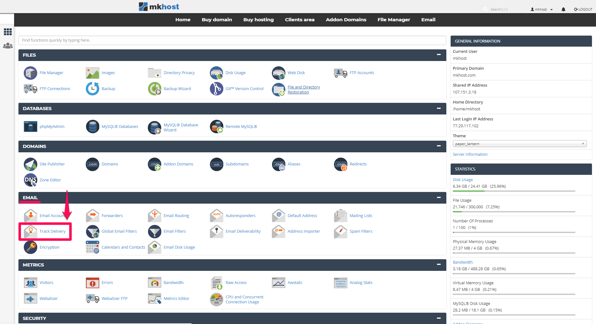 cpanel track delivery